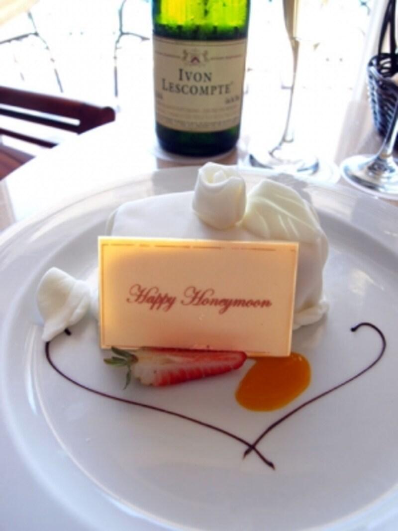 もてなしの心がうれしい。ハネムーンカップル向けのスイーツとシャンパン