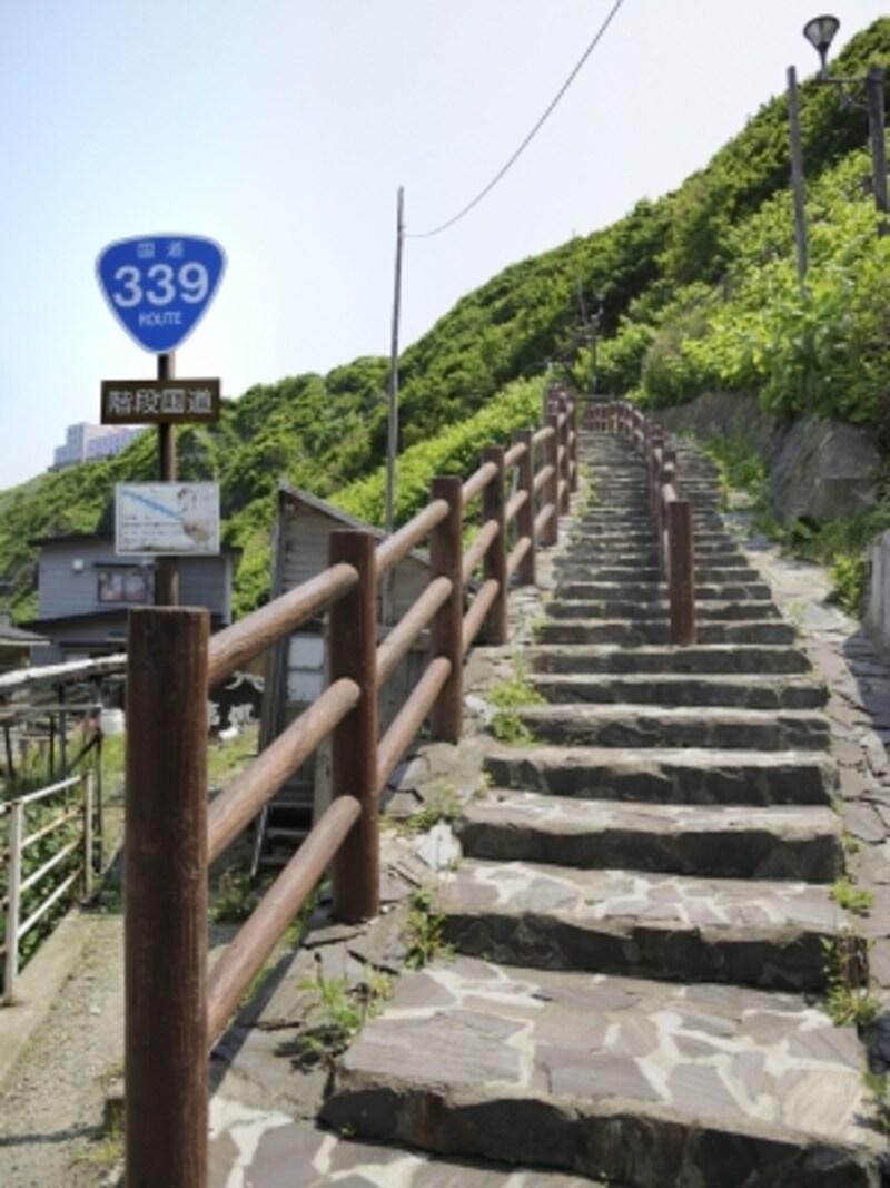 """青森県にある""""階段国道"""""""
