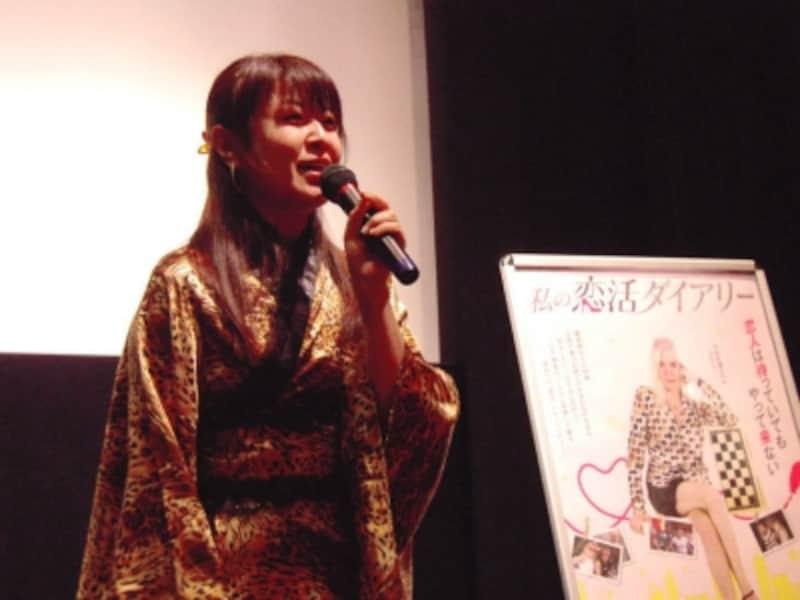 島田佳奈さん