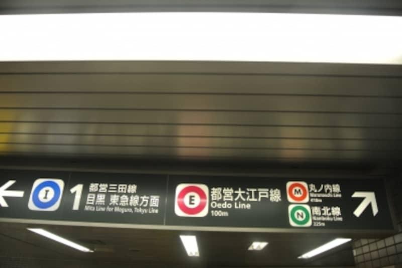 都営地下鉄の構内