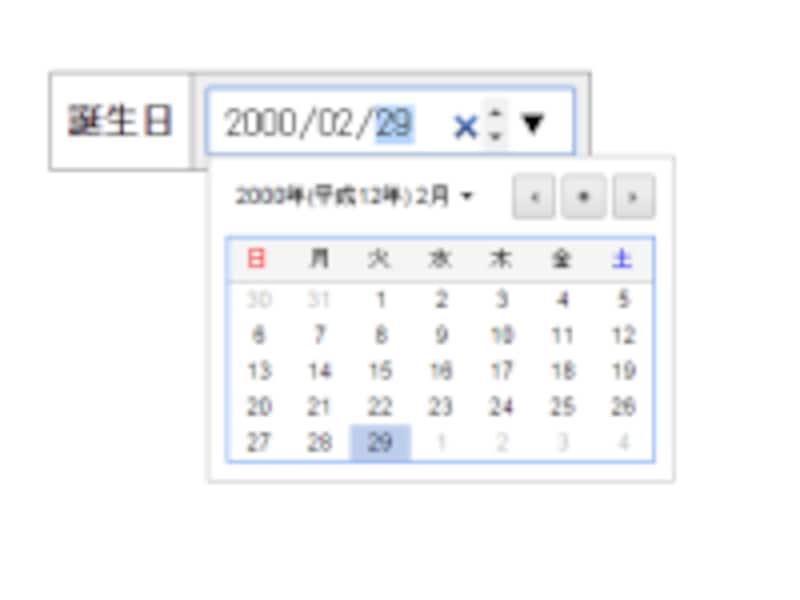 HTML5仕様の日付入力欄