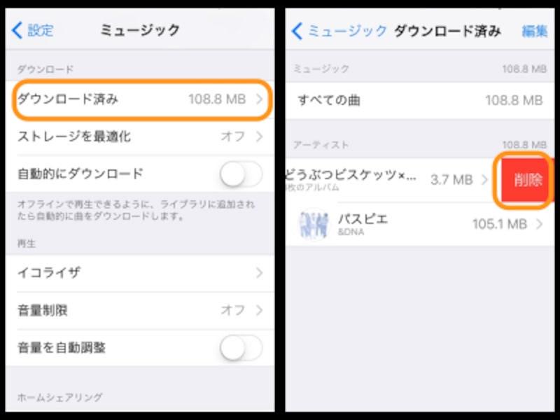 (左)ホーム画面から[設定]→[ミュージック]で[ダウンロード済み]をタップ。(右)削除したい項目を左にスライドして[削除]をタップ