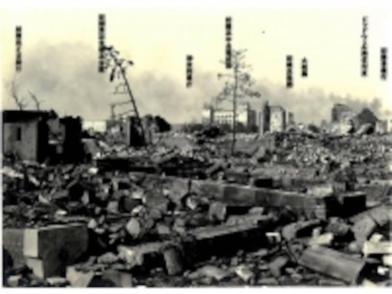 被災後の写真