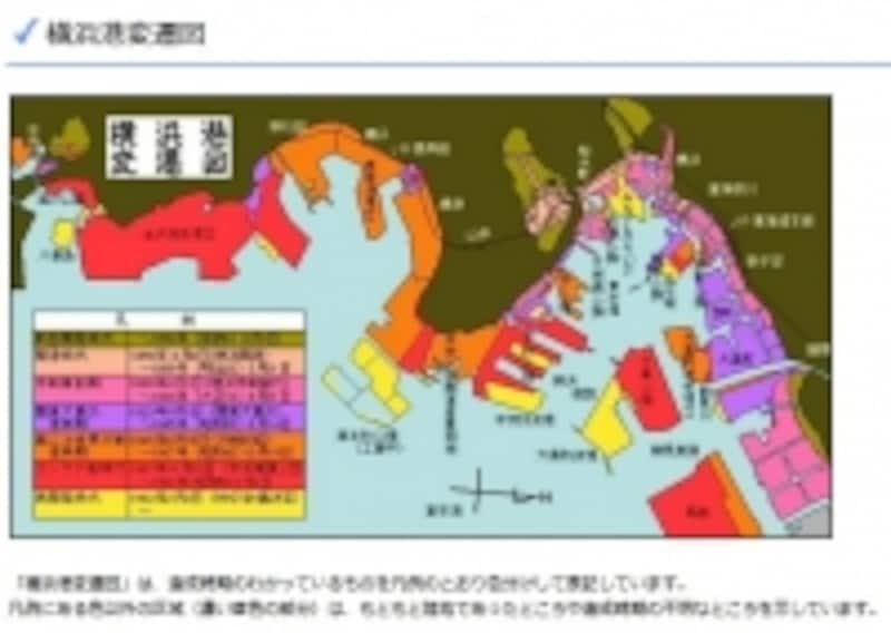 横浜港の埋め立て