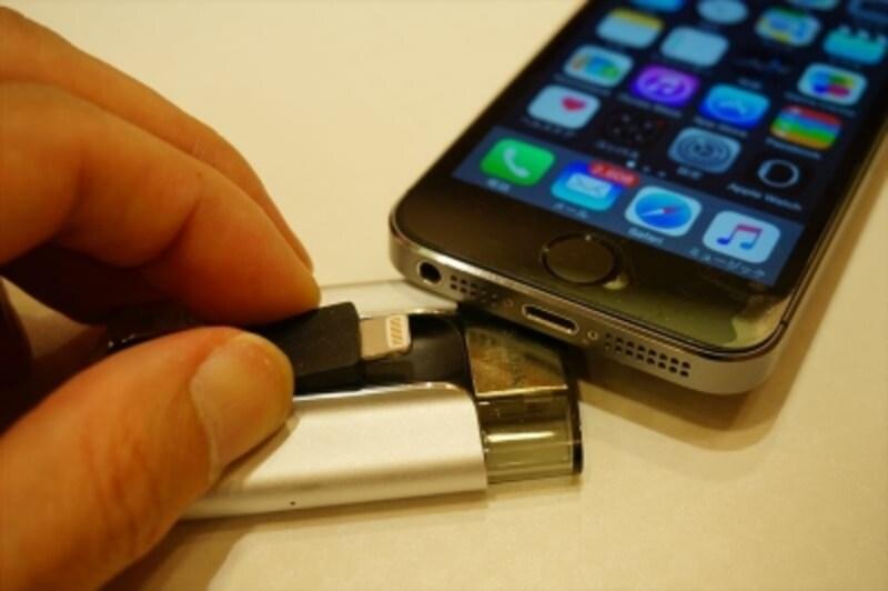 Lightning端子と標準USB端子を装備