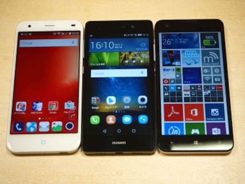 3万円前後のミドルレンジスマートフォン(左からg03、P8lite、MADOSMA)