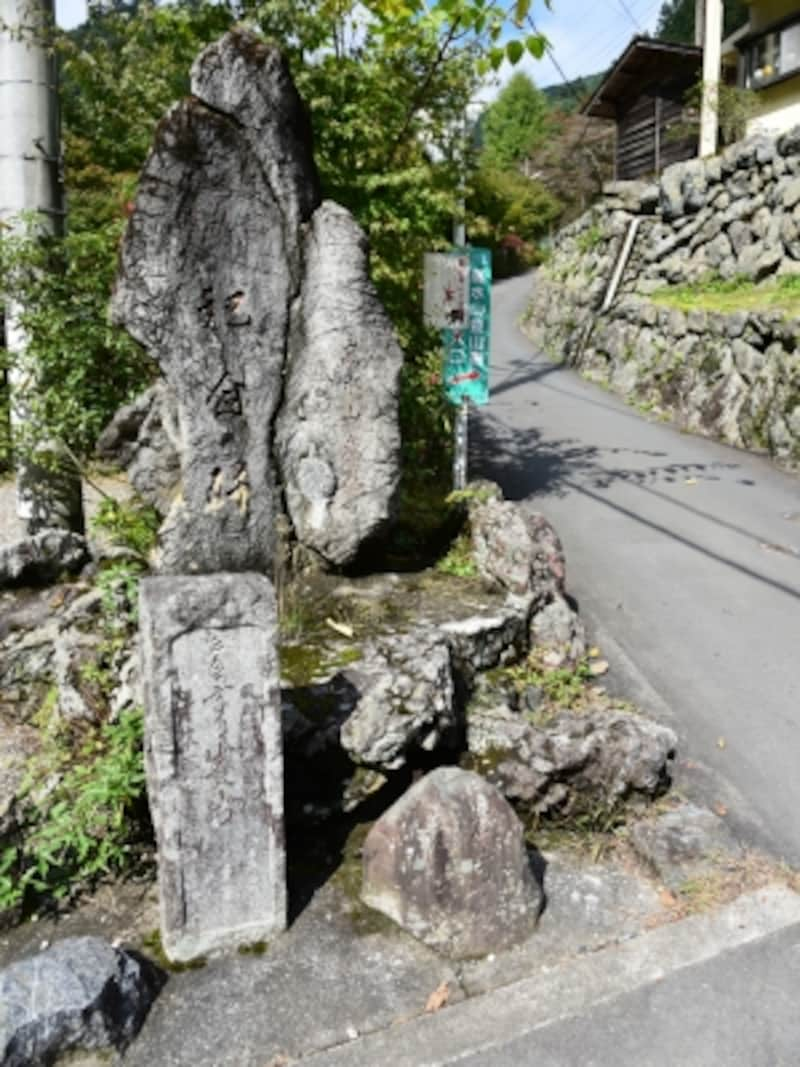登山口を示す古い石塔