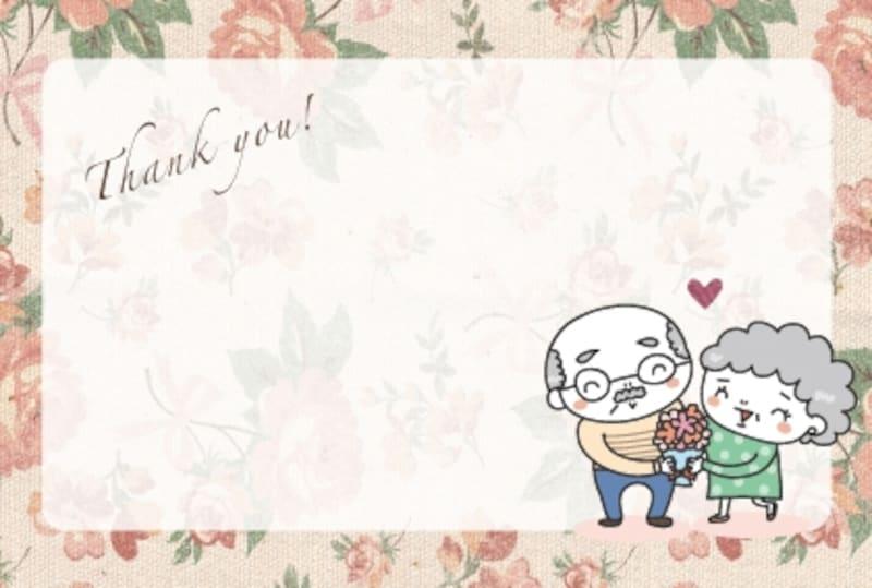 メッセージカード 敬老の日 イラスト カラー かわいい