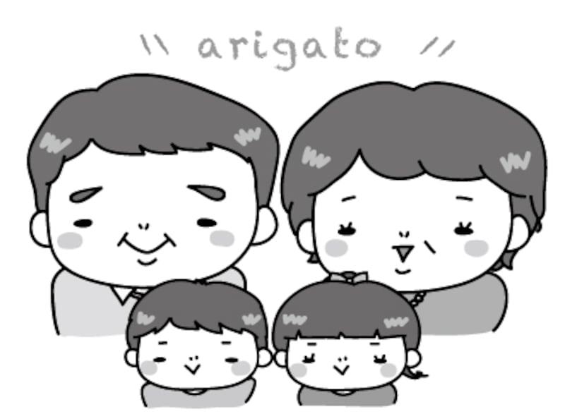 シニア夫婦と孫 敬老の日 イラスト 白黒 かわいい