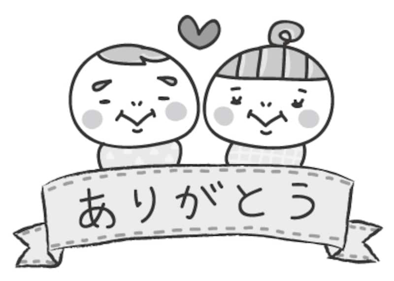 おじいちゃんとおばあちゃん 敬老の日 イラスト 白黒 かわいい