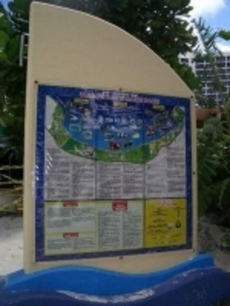 ビーチの案内板