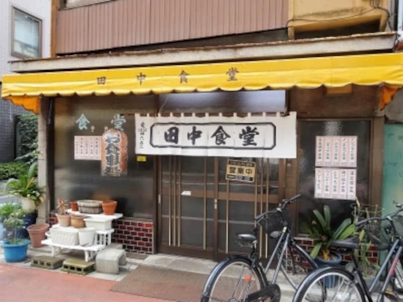 老舗の食堂としてとても有名