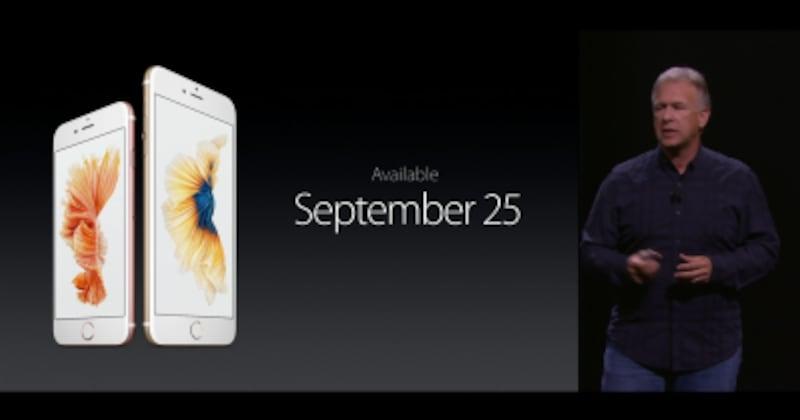 販売は9月25日から。