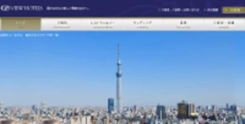 日本ビューホテルundefinedWeb