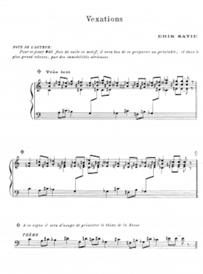 世界で一番長いピアノ曲の楽譜