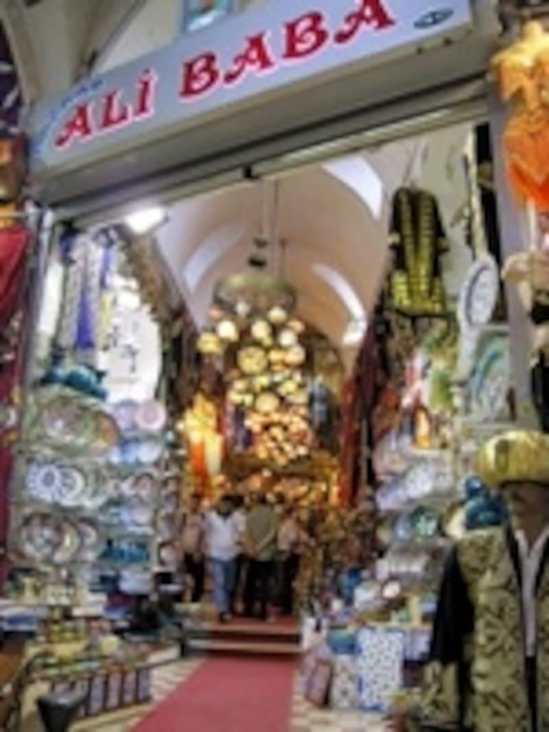 BazaarAliBaba