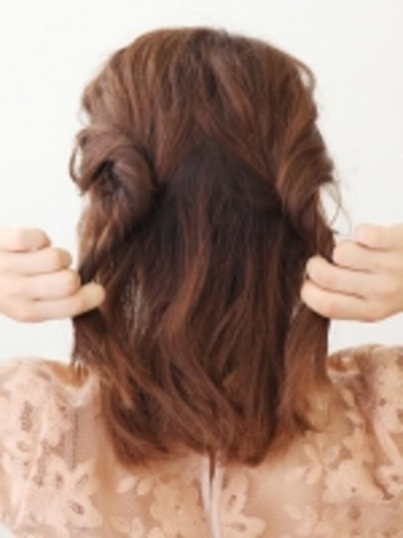 毛量が多い人はたっぷりめに毛をとると◎