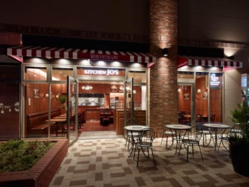 「KITCHENJO'SundefinedCIAL桜木町店」はJR桜木町駅の野毛側にあります(画像提供:アメリカンハウス)