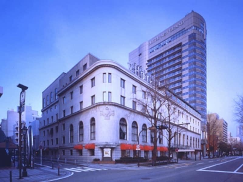 昭和2年の開業当時の姿を残す、ホテルニューグランド本館(画像提供:ホテルニューグランド)
