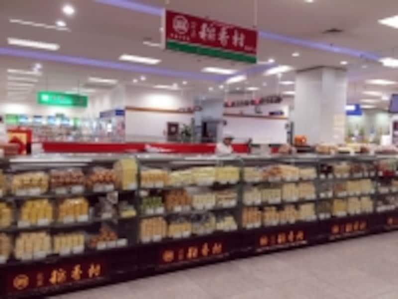 北京「稲香村のお菓子」