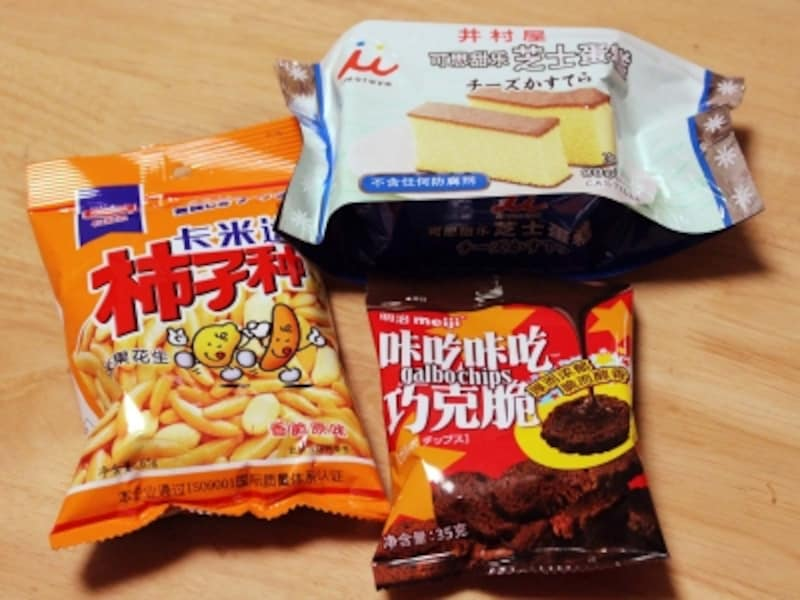 北京「日本ブランドのお菓子」