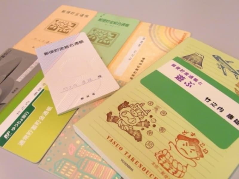 郵便貯金通帳の数々