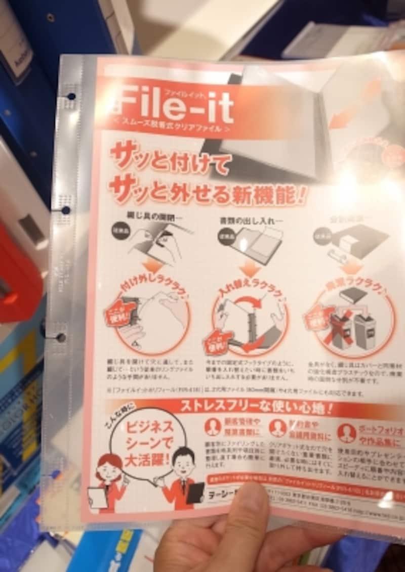 テージーundefinedFile-it