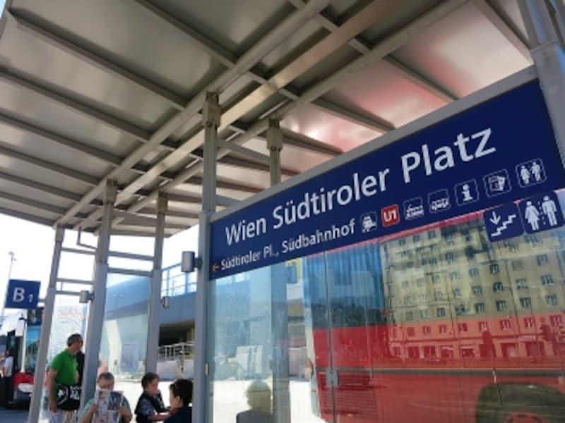 ウィーン中央駅バス停の画像undefined