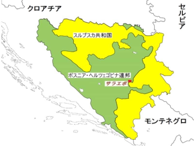 ボスニア・ヘルツェゴビナという国の中に、「ボスニア・ヘルツェゴビナ連邦」というボスニア人とクロアチア人の連邦政体と、セルビア人の「スルプスカ共和国」が存在する。この地の複雑な民族構成を象徴するようなややこしい政治体制。
