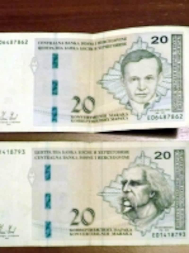 紙幣のデザインもそれぞれ独自のものを採用。上がB・H連邦、下がスルプスカ共和国の20マルカ札