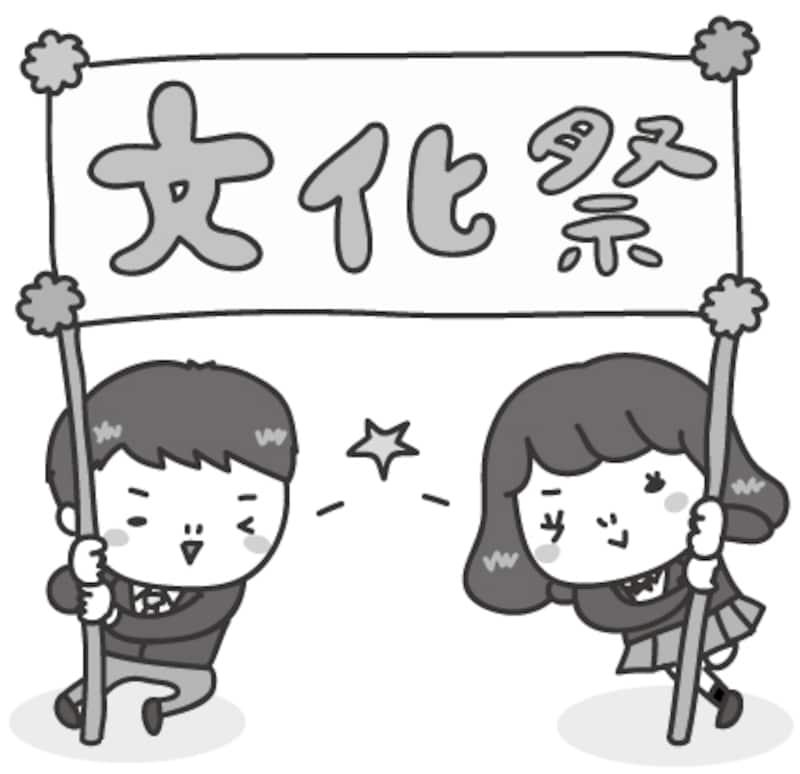 生徒 文化祭 イラスト 白黒 かわいい