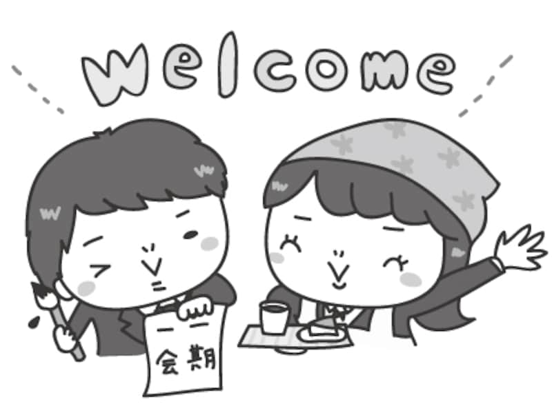 学生 文化祭 イラスト 白黒 かわいい