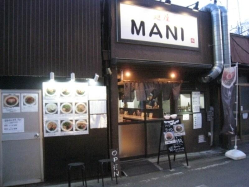 麺屋MANI外観
