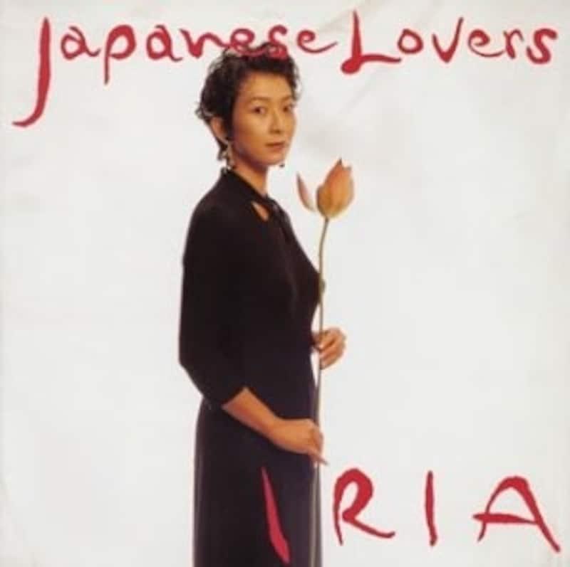 japaneselovers