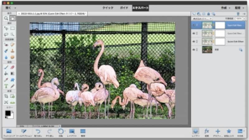 Photoshop Elements 14の画面。