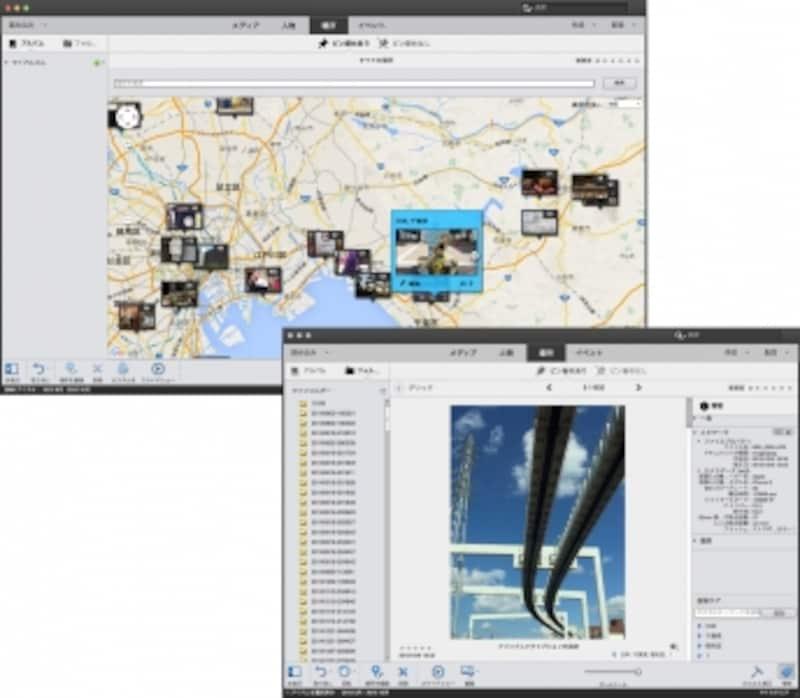 「場所」モードで「ピン留めあり」タブに切り替えると、位置情報のある写真のみを表示できます。