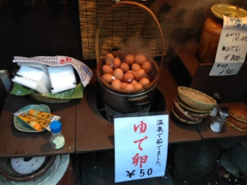 温泉ゆで卵