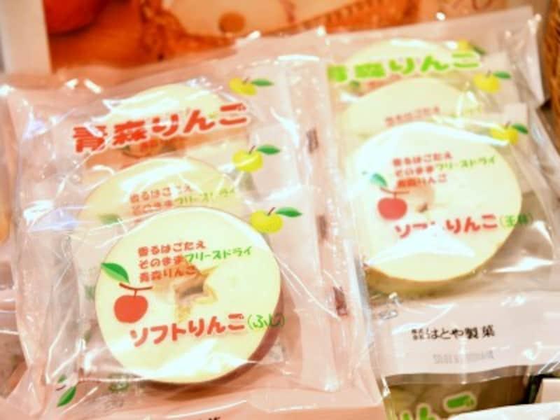 青森空港,ソフトりんご
