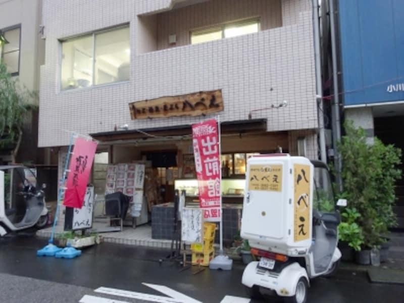 うなぎ活魚天ぷら八べえ外観