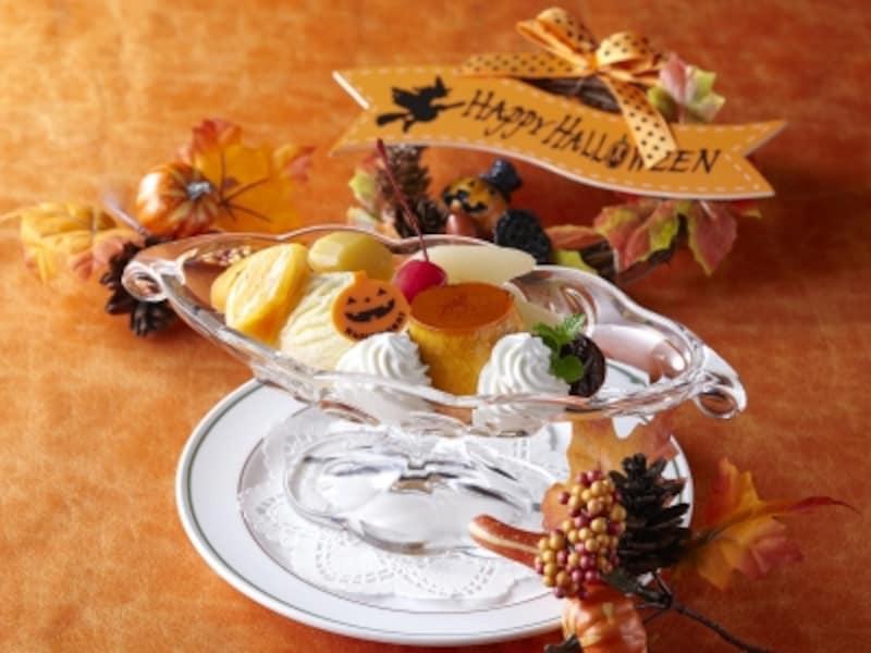 期間限定ハロウィンデザート「かぼちゃのプリンアラモード(1603円税・サ料込)」(画像提供:ホテルニューグランド)