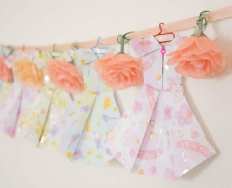 折り紙で手作りガーランド!ドレスのガーランドの作り方・飾り方