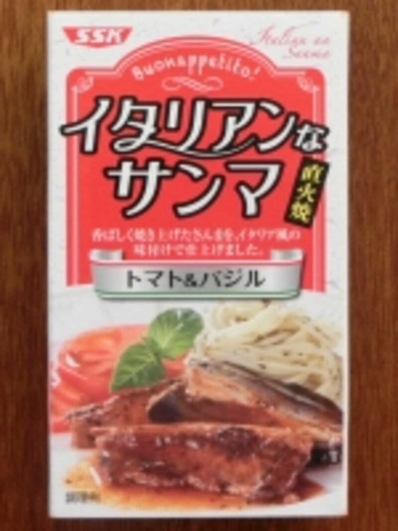 SSKセールスイタリアンなサンマトマト&バジル