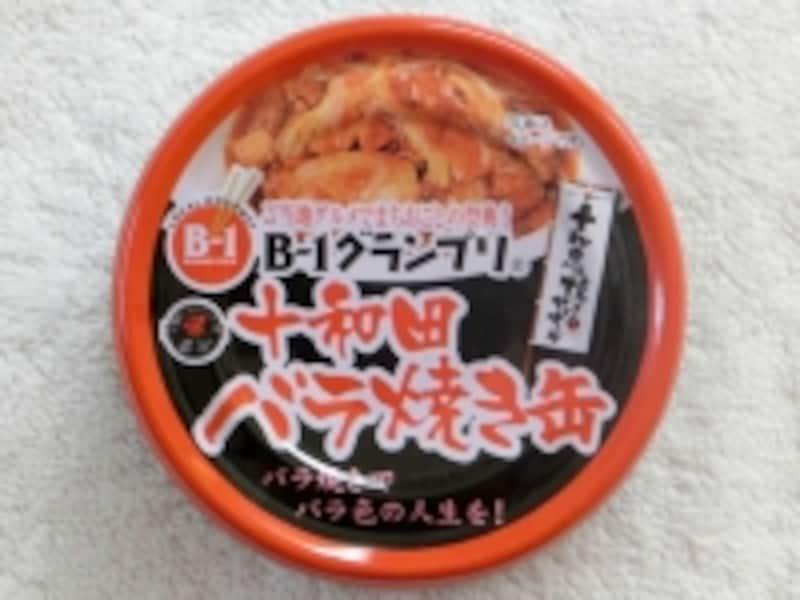 三菱食品B-1グランプリ十和田バラ焼き缶