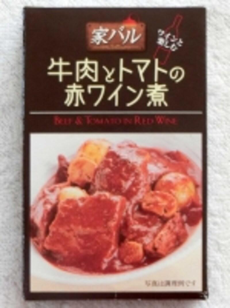 アライドコーポレーション家バル牛肉とトマトの赤ワイン煮