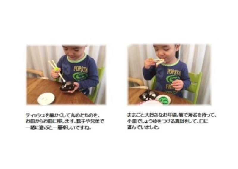 お箸の練習、楽しく取り組もう。