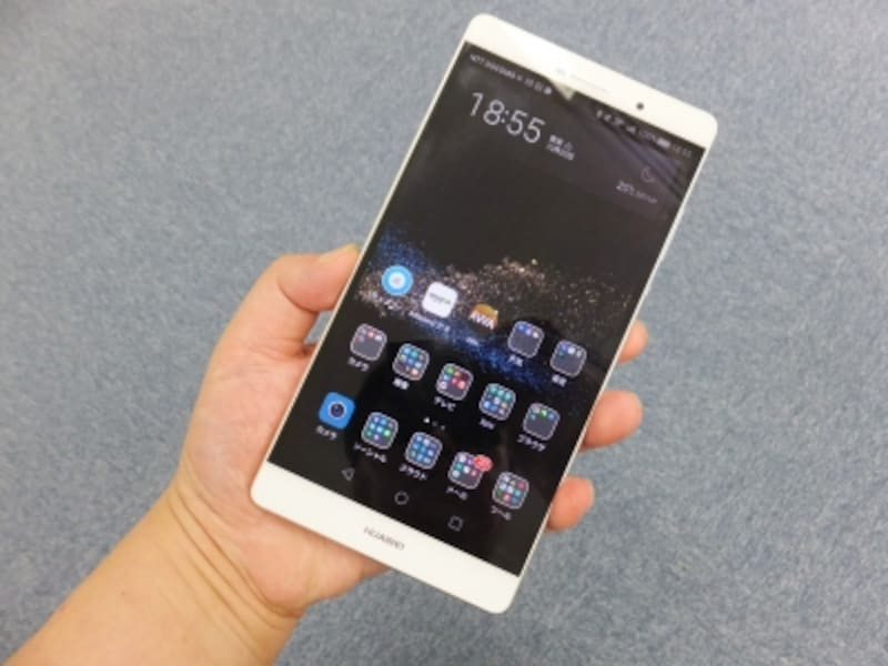 HUAWEIP8max本体undefined