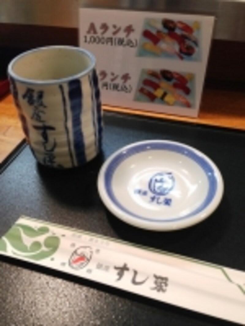 オリジナルの箸袋としょうゆ皿