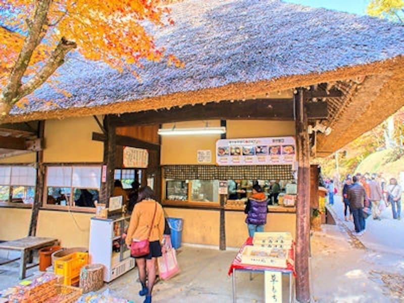 香嵐渓の飲食店