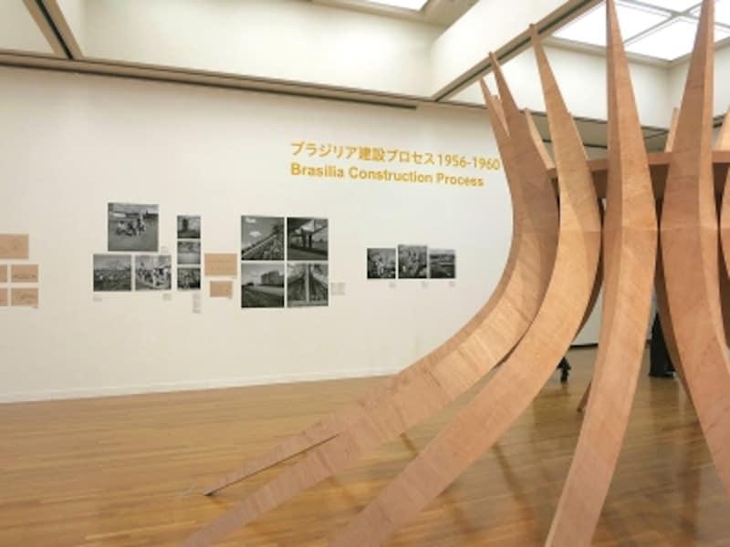 天井迄届きそうな大きな木構造物とブラジリア展示コーナーの画像