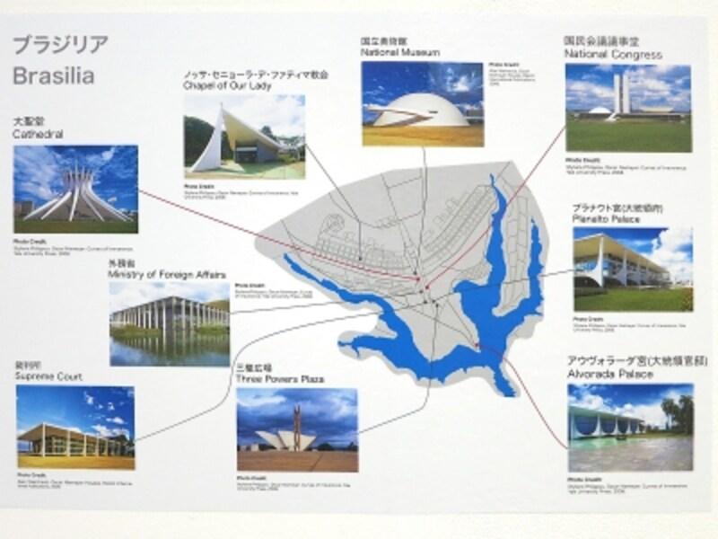 ブラジリアの建築マップの画像